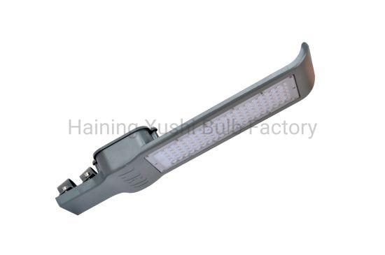High Quality 20W 30W 50W 60W 80W 90W 100W 200W 300W Cheap Price Separated Solar Street Lamp LED Street Light