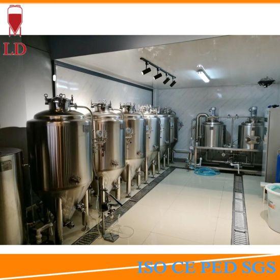 Craft Beer Home Beer Brewing Brewery Making Brew Kit Tun