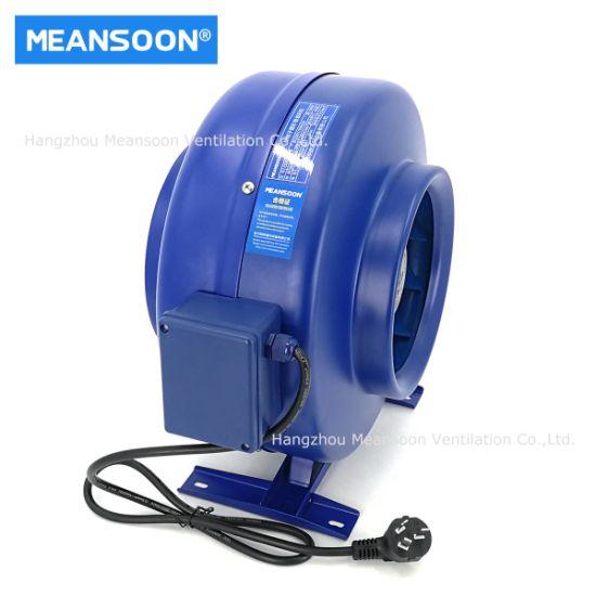 8 Inches Hydroponics Exhaust Ventilation Inline Blower
