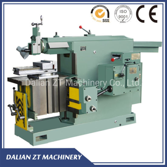 Manual Horizontal Geared Metal Shaping Machine Shaper Bc6066