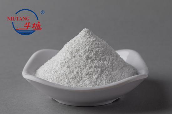 Niutang High Quality Best Price Sucralose E955 High Sweeteness Sugar Sucralose Manufacturer