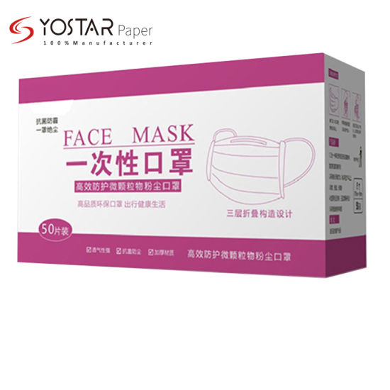 Factory Direct Sale Qualified Custom Shipping Packing Personal Protective Mask Paper Box