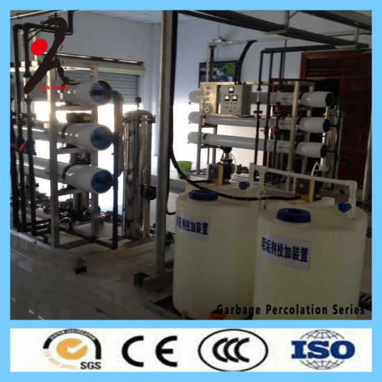 Garbage Wastewater Treatment Filter Plant pictures & photos