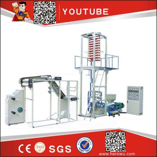 Model Zip55/65 Minigrip Bag Making Machine