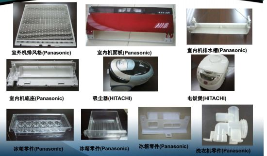 Plastic Injection Tooling Mould/CNC Parts