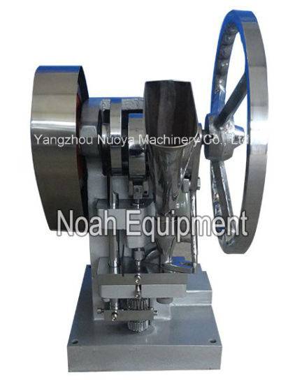 Small tablet press (TDP-3) pictures & photos