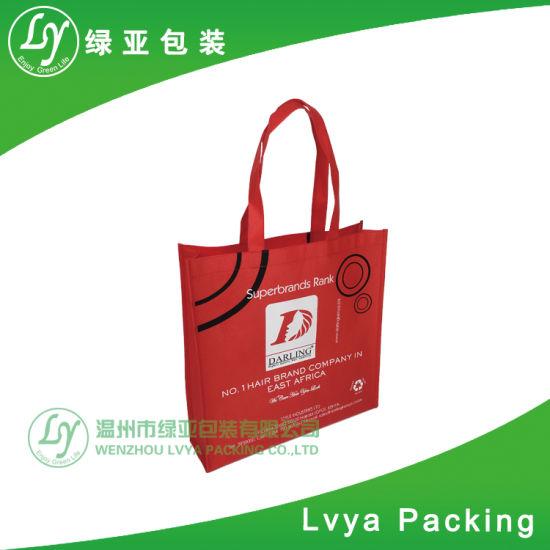 50fae250a859 China Stock Design Christmas Non-Woven Shopping Bag - China Non ...