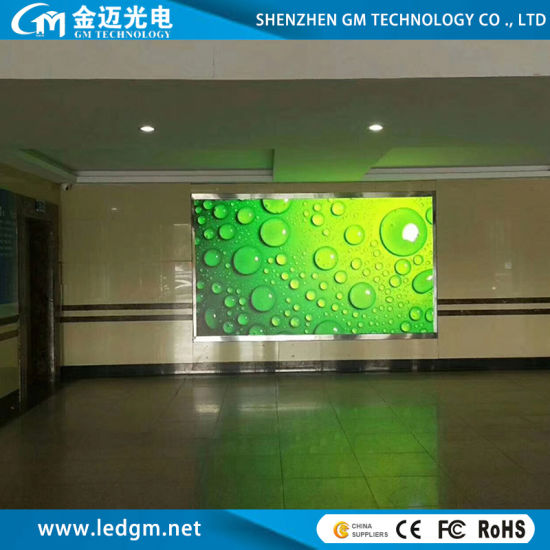 Hot Sales Indoor Full Color P5 LED Background Wall China Professional Supplier