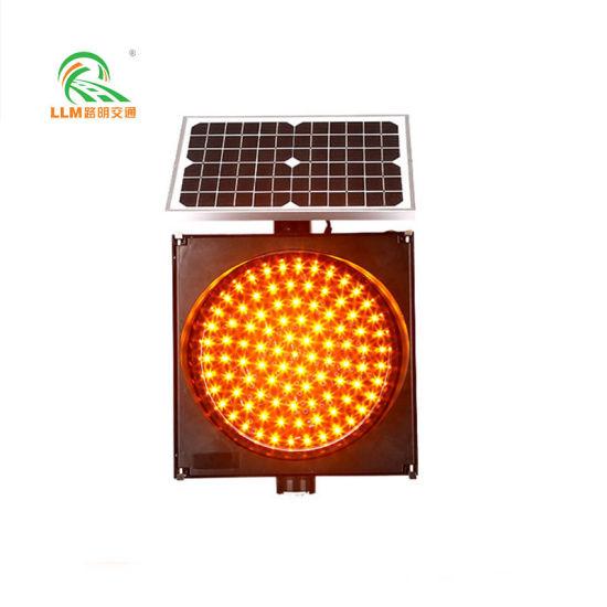 200mm Road Safety PC Solar LED Flashing Traffic Warning Light