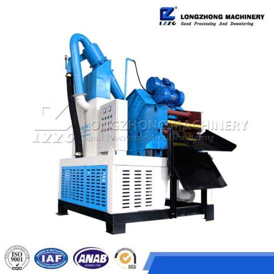 Slurry Treatment System From China - China Slurry Treatment