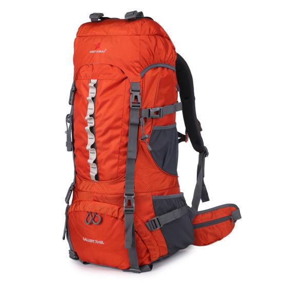 80L Internal Frame Nylon Travel Sports Hiking Backpack with Rain Cover
