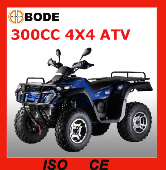 300cc Motorcycle Mc-371