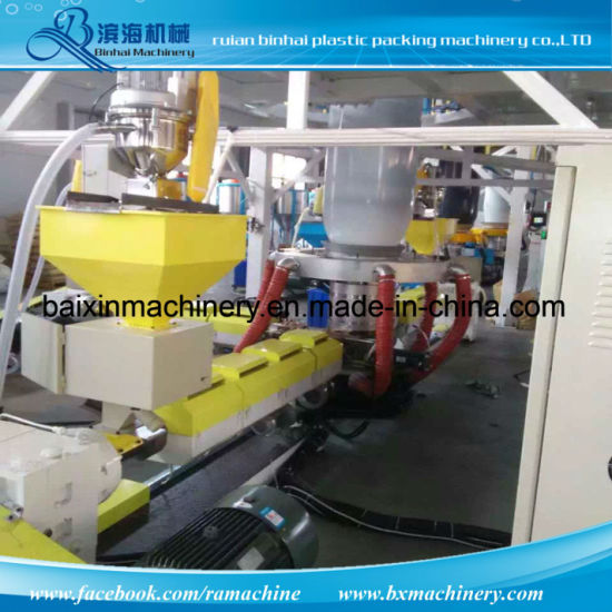 PE Post Bag Film Blowing Machine pictures & photos