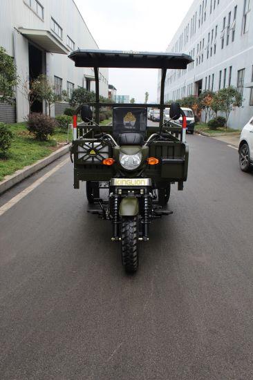 Keke Motor Passenger Cargo Electric Tricycle