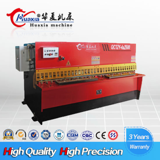 QC12y Hydraulic Metal Swing Beam Cutting Machine pictures & photos