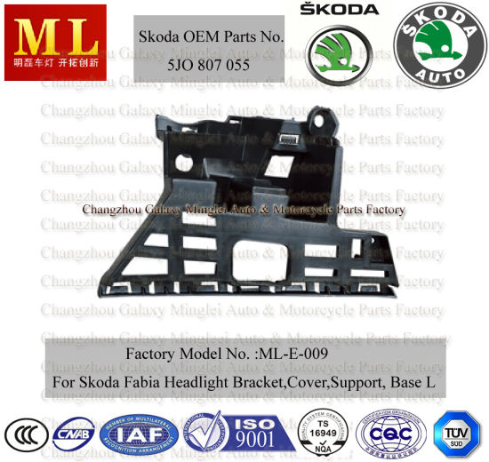 Auto Bumper Bracket for Skoda Fabia From 2007 (5J0807055)