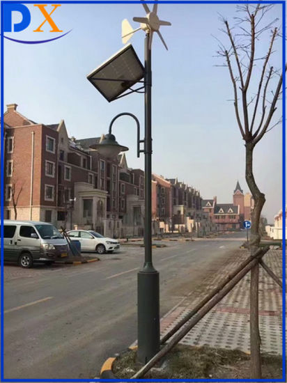 Solar Street Garden Light/Lamp Lighting System
