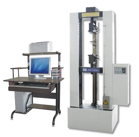 Lab Fiber Tensile Strength Tester Laboratory Equipment