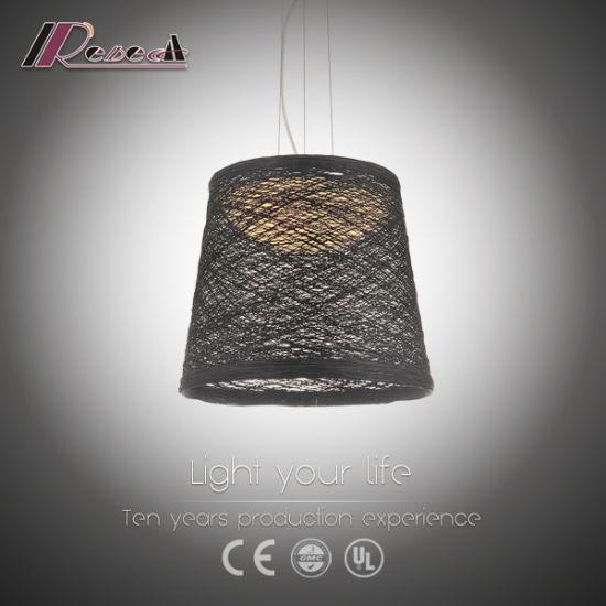 Decorative Black Rattan Pendant Light