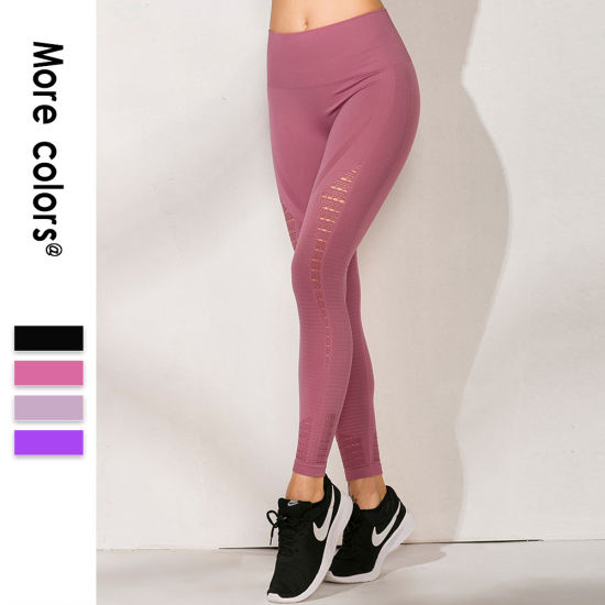 OEM Nylon Nine-Point Yoga Pants Thigh Hollow-out Exercise Fitness Yoga Leggings