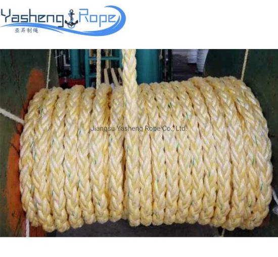 China 40mm 3 Strand Hollow Braid Polypropylene Marine Rope - China