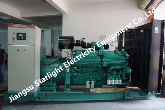 China Heavy Duty Industrial Generator 1200kw 1500kVA Standby