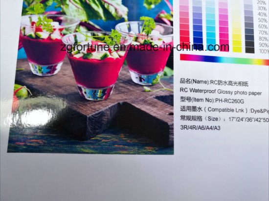 Hot Sale 180gms~260gms Waterproof High Glossy RC Photo Paper pictures & photos