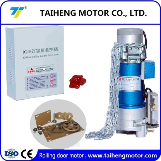 China Ce Certificate Dc 12v Garage Door Motor With High Quality