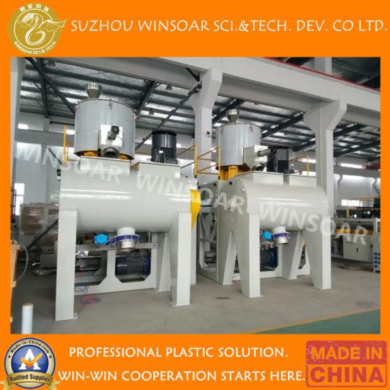 Plastic Wood Powder Mixer Machine Heating Cooling Mixer High Speed Mixer