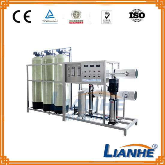 China RO System Deionized Water Treatment Equipment System ...