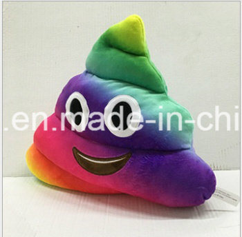 Colorful Decorative Plush Toy Poop Emoji Pillow pictures & photos
