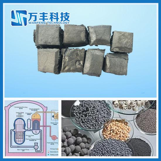 High Quality Rare Earth Gadolinium Metal Gd for Catalysts