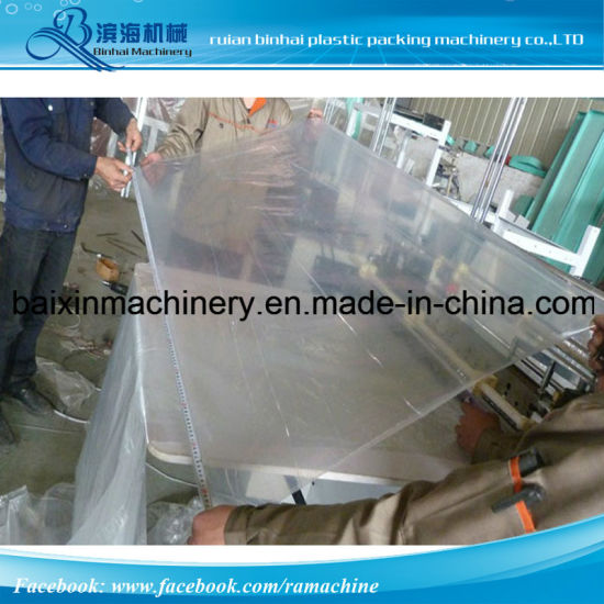 Bottom Seal Plastic Bag Making Machine pictures & photos