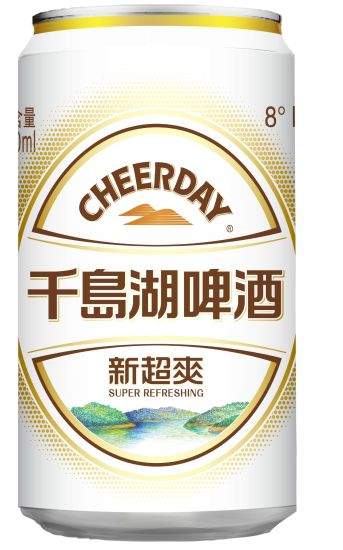 330ml 3.1%Alc Super Refreshing Cheerday Beer