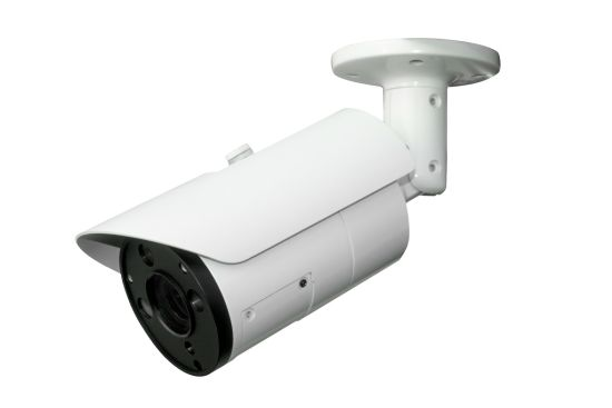 Fsan H. 265 2MP IR Infrared Night Vision CCTV Security Bullet Camera