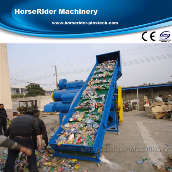 Plastic Film Recycling Machine/Pet Bottle Washing Line