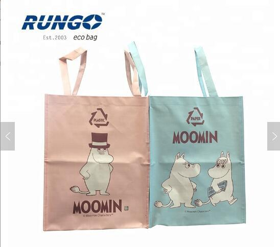 China Factory Cheap Wholesale PP Woven Garbage Bag with Lamination