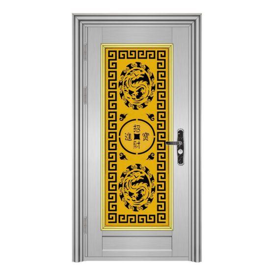 Elegant Stainless Steel Front Door Design