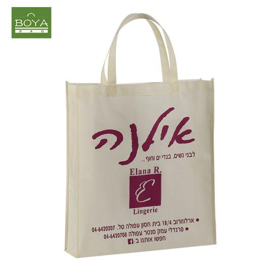 Non - Woven Screen Printing Wholesale Reusable Ecological The Gift Bag