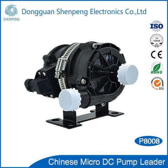 Mini Bathtub DC Pump With Head 9m
