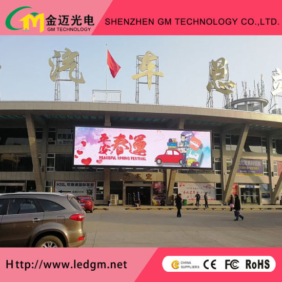 High Brightness SMD3535/2727/2525/1921 Outdoor LED Display Screen for Video Advertising (P4, P5, P6, P8, P10, P16)