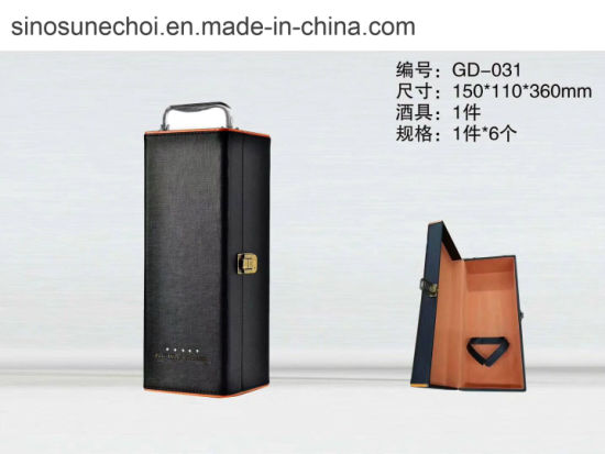 High End Handle Divided PU Leather Wine Box