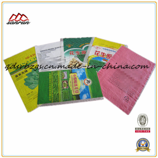 Big Bag for Fertilizer Sand Rice Cement Cat Litter Chemical pictures & photos