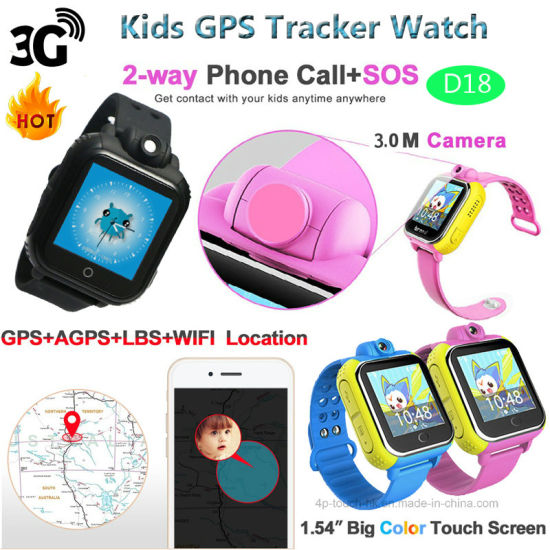 China 3G/WiFi Smart Kids GPS Watch Tracker with Remote