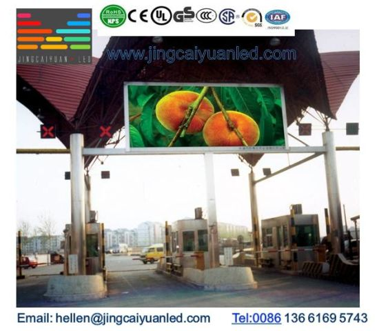 High Brightness Outdoor Full Color LED Display for Sport Ground