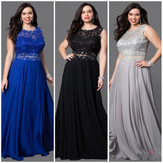 Plus Size Prom Party Gowns Lace Beading Evening Dresses ...