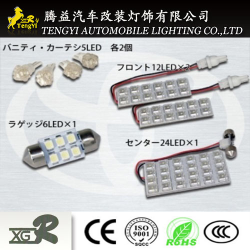 LED High Power Interior Light for Tanto Toyota pictures & photos
