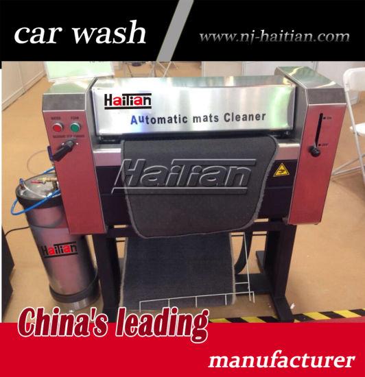 China Floor Mat Cleaner Machine Ht385