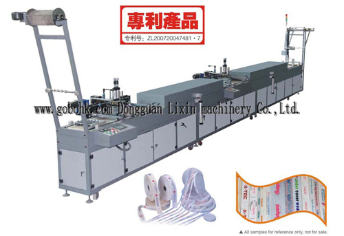 Silicone Logo Heat Transfer Printing Machine