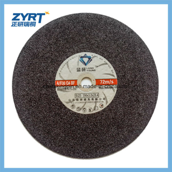 T41 Cutting Disc for Stainless Steel pictures & photos